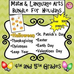 Halloween and other printable math and language arts holiday work all in this one bundle!  Great activities for centers, independent work, and early finishers!  Included are several Language Arts holiday resources, however most of the resources pertain to Math.