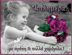 Good Morning Happy, Chrysanthemums, Facebook, Courtyards, Death, Chrysanthemum