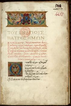 But Porson and Vusillus are relatively tame compared to the elegant fonts designed by celebrated typographer Claude Garamond in Commis. Francis I, Byzantine Art, Printing Press, Illuminated Manuscript, Art And Architecture, Word Of God, Handwriting, Book Art, Vintage World Maps