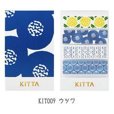 KING JIM/キングジム ちいさく持てるマスキングテープ KITTA/キッタ ウツワ(10枚×4柄)…