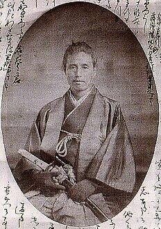 Katsu Kaishu, founder of the Japanese navy