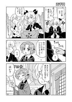 ガルパン漫画Twitterまとめ(1~4) [4]