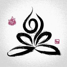 Yoga lotus pose and fire element symbol with oriental brushwork. Yoga Lotus Pose And Fire Element Symbol With Oriental Brushwork. Royalty Free Cliparts, Vectors, A Symbol Tattoos, Yoga Tattoos, Body Art Tattoos, Tatoos, Tattoo Symbols, Script Tattoos, Arabic Tattoos, Arm Tattoos, Namaste Symbol
