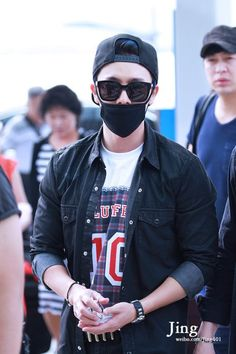 Donghae @ Incheon Airport Go to Indonesia 140823