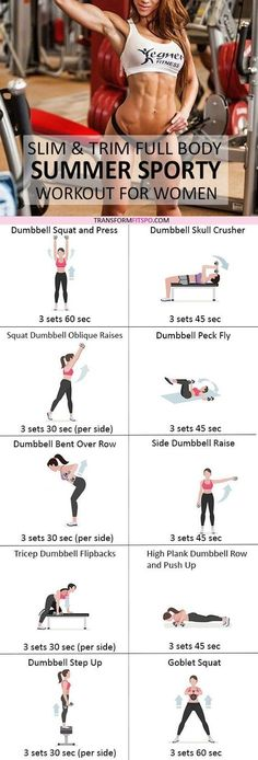 Repin and share if you go Summer Sporty with this intense workout! https://transformfitspo.com/summer-sporty-want-get-serious-summer-body-results-will-turn-heads/ Get ready to turn heads! Read the post for all the workout descriptions.