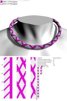 Circuits from the online program CrochetBeadPaint Crochet Necklace Pattern, Beaded Necklace Patterns, Crochet Beaded Bracelets, Bead Crochet Patterns, Bead Crochet Rope, Bead Loom Bracelets, Crochet Designs, Beading Patterns, Bead Jewellery
