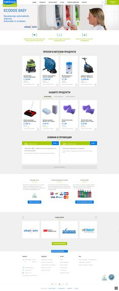 Safe Cleaning Products, Templates, Store, Link, Stencils, Storage, Shop, Western Food