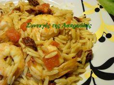 Γαρίδες με κριθαράκι και λιαστές ντομάτες