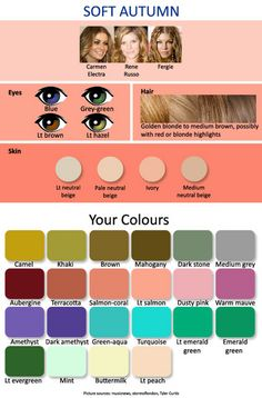 beige on cool or warm tone - Google Search