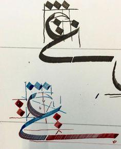 #meşk #arabic #calligraphy #hüsnihat #ink #sülüs
