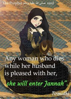Hadith from Prophet Muhammad!