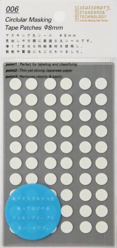 006 マスキング丸シール 8mm スノー