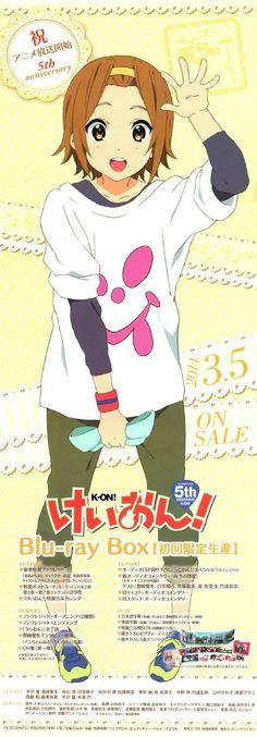 #轻音少女#5周年纪念第1季&第2季Blu-ray BOX宣传海报扫图~