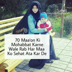 I Love U Mom, Love U So Much, Mothers Love, Mom And Dad, Peace And Love, Baby Love Quotes, Mom Quotes, Life Quotes, Cute Quotes About Me