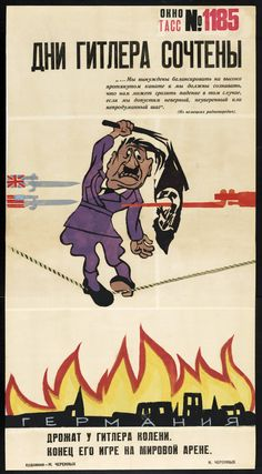 Russia, TASS March 1945: Hitler's Days are Numbered. #propaganda #worldwar2