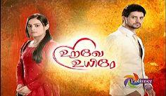 Urave Uyire 04-11-2015 – Polimer tv Serial 04-11-15 Episode 143 - http://g1movie.com/tamil-serials/urave-uyire-04-11-2015-polimer-tv-serial-04-11-15-episode-143/