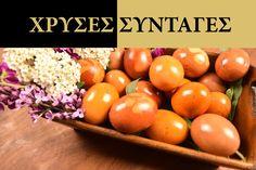 Βάψιμο Αυγών με Φυσικό Τρόπο Easter, Vegetables, Food, Tips, Youtube, Kitchens, Veggies, Essen, Vegetable Recipes