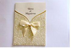 Προσκλητήρια Γάμου - ΕΙΔΗ ΓΑΜΟΥ ΒΑΠΤΙΣΗΣ ΝΑΚΟΣ