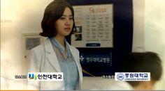 SBS 월화드라마 닥터이방인속의 중원대학교