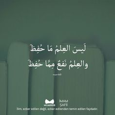 Arabic Words, Arabic Quotes, Islamic Quotes, Learn Turkish, Ali Quotes, Holy Quran, Sufi, Karma, Sentences