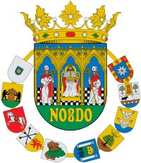 Escudo de la provincia de Sevilla -