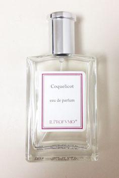 イル プロフーモはもっともっと色々な香りを揃えたいと目論見中。