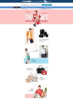 [롯데닷컴] Thanks Festival_패션잡화_땡스페스티발 Designed by 정유영 Page Design, Layout Design, Web Design, Social Media Banner, Promotion, Photography, Template, Clothes, Fotografie