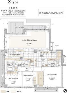 クラッシーハウス高輪現在、分譲中の住戸プランをひとつとりあげて、コメントいたします。Zタイプ(3LDK)175.41平米南東向きのプランです。アウトフレームは採用されていませんが、柱型が居室に影響を及ぼすことはあまり見られません。従って、各居室はほぼ整形に整っています。間口も広く、天井高さは約2.52mとなっています。住戸の北西側の角に玄関が配置され、エントランスの左側にシューズインクローゼット、が配置され、右側のホール(天井高さ;2.25m)を介してキッチン・リビング・ダイニングが計画されています。リビングダイニングなどのいわゆる客間(パブリックエリア)が、住戸の北西側を占め、南東側に寝室(3室)などのプライベートエリアが配置されます。リビングダイニングは30.4帖の長方形の形状になっており、住戸の北西側に配...クラッシーハウス高輪その3