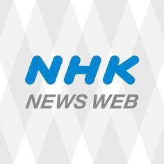 東京メトロ駅でキロの看板相次ぎ落下 けが人なし - NHK