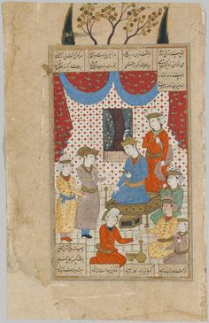 Siyavush Enthroned In A Garden Pavilion With Attendants, Folio From A Manuscript Of The Shahnama By Firdawsi