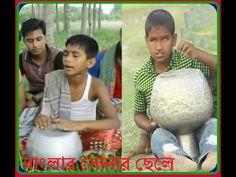 মন হরণ করা গান || Bangladeshi singer || Bangla songs || Siam | Mostak | ...