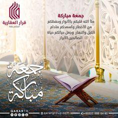 Juma Mubarak, Islamic, Place Cards, Place Card Holders