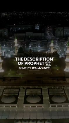 Best Islamic Quotes, Quran Quotes Love, Quran Quotes Inspirational, Muslim Quotes, Beautiful Quran Verses, Beautiful Quotes About Allah, Day Of Judgement Islam, Hadith, Miracles Of Islam
