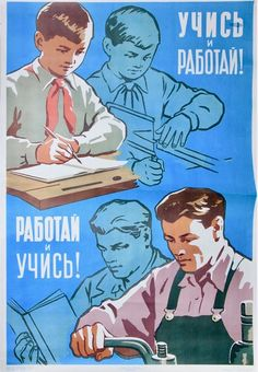 """thesovietbroadcast: """"""""Learn and work, Work and learn! 1963 ☭ """" """""""