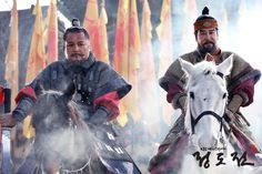 102326.jpg (740×493)Jeong Do-jeon(Hangul:정도전) is a 2014South Korean television seriesstarringCho Jae-hyunin the title role asJeong Do-jeon, a real-life historical figure (1342-1398) who was one of the most powerful scholars and politicians of his time and a close supporter ofKing Taejo, the founder of theJoseon Dynasty.[