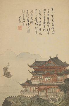 Intus, et in cute. Chinese Prints, Chinese Artwork, Japanese Artwork, Japanese Prints, Japan Painting, China Painting, Korean Painting, Japanese Drawings, Art Asiatique