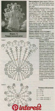 Best 12 Crochet Angel by Isabella – issuu – SkillOfKing. Crochet Angel Pattern, Crochet Angels, Crochet Teddy, Crochet Patterns, Thread Crochet, Diy Crochet, Crochet Doilies, Crochet Ornaments, Crochet Snowflakes