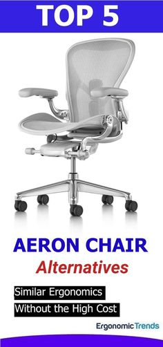 I challenged my colleague and ergonomist George to come up with 5 alternative chairs to the Aeron that offer similar comfort and ergonomics at much cheaper prices. Here they are. #ergonomicchair #aeron #hermanmiller