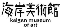 http://bell-plus.jp/chiba_map/kaigan_art/images/kaiganart_logo.jpg