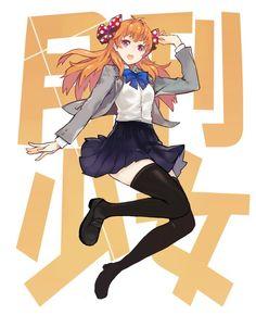 Monthly Girls' Nozaki-kun (月刊少女野崎くん) - Chiyo Sakura (佐倉 千代) - 月刊少女 | ゅぅゃ [pixiv]