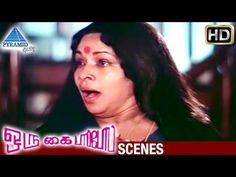 Oru Kai Parpom Tamil Movie Scene HD featuring Karthik and Radha on Pyramid Glitz. https://www.youtube.com/watch?v=yVPBRHBjsds