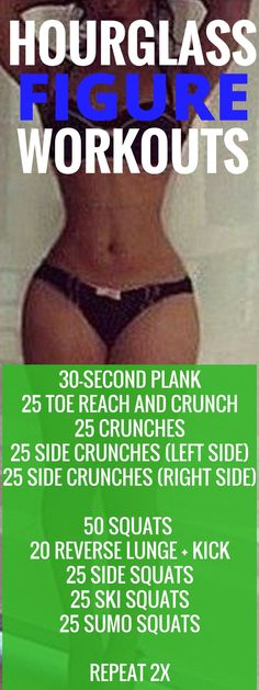 57 Best Hourglass figure workout images in 2019 | Exercise workouts