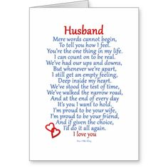 Superior Husband Love Card. Anniversary Cards For HusbandPrintable ... Regarding Printable Anniversary Cards For Him
