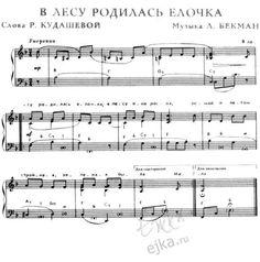 моцарт реквием по мечте ноты для фортепиано скачать бесплатно