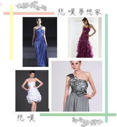 SheRobe.fr vous offre des articles de supérieur qualité et de service parfait.  http://www.sherobe.fr/f/populaire-robe-de-soiree-c22