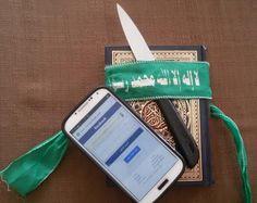 O Twitter encerrou outra conta usada pela organização terrorista Hamas na sexta-feira, 15/4, provocando indignação e condenação do braço militar do Hamas, as Brigadas Izz al-Din al-Qassam. A conta pertencia ao porta-voz da ala militar, Abu Ubaida, que abriu a conta atual após o encerramento das contas em língua árabe, inglês e hebraico das brigadas…