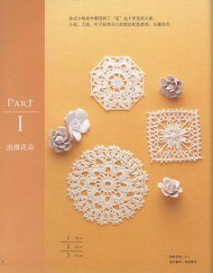 Items similar to Lacework Flower Desing - Japanese Crochet Pattern Book on Etsy Crochet Cross, Love Crochet, Irish Crochet, Crochet Motif, Crochet Doilies, Crochet Flowers, Crochet Patterns, Crochet Lace, Grannies Crochet