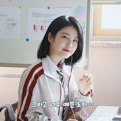 Korean Actresses, Korean Actors, Teen Web, Korean Casual Outfits, Who Are You School 2015, Teen Wallpaper, Web Drama, Korean Model, Shin