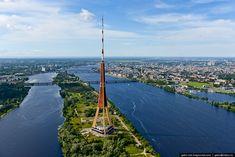 Gelio (Степанов Слава) - Рига с высоты. Riga from above (2012)