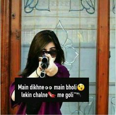 Attitude Status in Urdu Attitude Quotes For Girls, Girly Attitude Quotes, Girl Attitude, Attitude Status, Girly Quotes, Me Quotes, Funny Quotes, Hindi Quotes, Crazy Girl Quotes